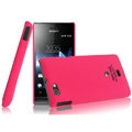 IMAK Ultrathin Matte Color Covers Hard Cases for Sony Ericsson ST23i Xperia miro - Rose