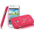 IMAK Ultrathin Rose Color Covers Hard Cases for Samsung I8190 GALAXY SIII Mini - Rose