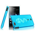 IMAK Ultrathin Rose Color Covers Hard Cases for Sony Ericsson ST23i Xperia miro - Blue