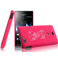 IMAK Ultrathin Rose Color Covers Hard Cases for Sony Ericsson ST23i Xperia miro - Rose
