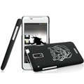 IMAK Ultrathin Tiger Color Covers Hard Cases for HTC J Z321e - Black