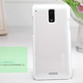Nillkin Colourful Hard Cases Covers Skin for HTC J Z321e - White