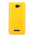Nillkin Colourful Hard Cases Skin Covers for HTC X920e Droid DNA - Yellow