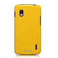Nillkin Colourful Hard Cases Skin Covers for LG E960 Nexus 4 - Yellow