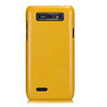Nillkin Colourful Hard Cases Skin Covers for Motorola XT788 - Yellow