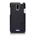Nillkin Super Matte Hard Cases Skin Covers for HTC J Z321e - Black
