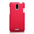 Nillkin Super Matte Hard Cases Skin Covers for HTC J Z321e - Red