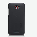 Nillkin Super Matte Hard Cases Skin Covers for HTC X920e Droid DNA - Black