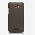 Nillkin Super Matte Hard Cases Skin Covers for HTC X920e Droid DNA - Brown