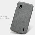 Nillkin leather Cases Holster Covers Skin for LG E960 Nexus 4 - Gray