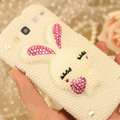 Bling Rabbit Crystal Case Pearls Covers for Samsung Galaxy SIII S3 I9300 I9308 I939 I535 - White