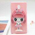 Cute girl Silicone Cases Mirror Covers Skin for OPPO U705T Ulike2 - Pink