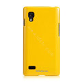 Nillkin Colourful Hard Cases Skin Covers for LG P765 Optimus L9 - Yellow