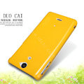 Nillkin Colourful Hard Cases Skin Covers for OPPO U705T Ulike2 - Yellow