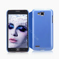 Nillkin Colourful Hard Cases Skin Covers for Samsung I8750 ATIV S - Blue