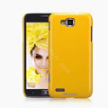 Nillkin Colourful Hard Cases Skin Covers for Samsung I8750 ATIV S - Yellow