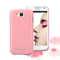 Nillkin Colourful Hard Cases Skin Covers for Samsung I9260 GALAXY Premier - Pink