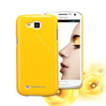 Nillkin Colourful Hard Cases Skin Covers for Samsung I9260 GALAXY Premier - Yellow