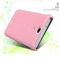 Nillkin Colourful Hard Cases Skin Covers for Sony Ericsson LT25i Xperia V - Pink