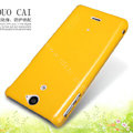 Nillkin Colourful Hard Cases Skin Covers for Sony Ericsson LT25i Xperia V - Yellow