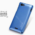 Nillkin Colourful Hard Cases Skin Covers for Sony Ericsson ST26i Xperia J - Blue