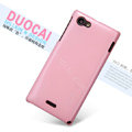 Nillkin Colourful Hard Cases Skin Covers for Sony Ericsson ST26i Xperia J - Pink