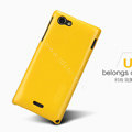 Nillkin Colourful Hard Cases Skin Covers for Sony Ericsson ST26i Xperia J - Yellow