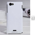 Nillkin Matte Hard Cases Covers for Sony Ericsson ST26i Xperia J - White