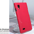 Nillkin Super Matte Hard Cases Covers for LG P765 Optimus L9 - Red