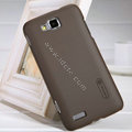Nillkin Super Matte Hard Cases Covers for Samsung I8750 ATIV S - Brown