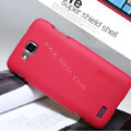 Nillkin Super Matte Hard Cases Covers for Samsung I8750 ATIV S - Red