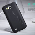 Nillkin Super Matte Hard Cases Covers for Samsung I9260 GALAXY Premier - Black
