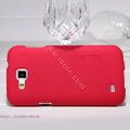 Nillkin Super Matte Hard Cases Covers for Samsung I9260 GALAXY Premier - Red