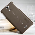 Nillkin Super Matte Hard Cases Covers for Sony Ericsson LT25i Xperia V - Brown