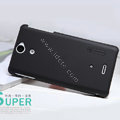 Nillkin Super Matte Hard Cases Skin Covers for OPPO U705T Ulike2 - Black