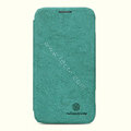 Nillkin leather Cases Holster Covers Skin for Samsung I8750 ATIV S - Green