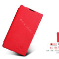 Nillkin leather Cases Holster Covers for LG P765 Optimus L9 - Red
