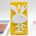 Rabbit Silicone Cases Mirror Covers Skin for OPPO U705T Ulike2 - Yellow