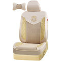 VV Lyocell mesh Custom Auto Car Seat Cover Set - Beige