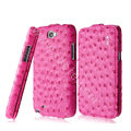 IMAK Ostrich Series leather Case holster Cover for Samsung N7100 GALAXY Note2 - Rose