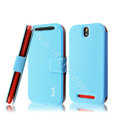 IMAK Slim leather Case holder Holster Cover for HTC T528t One ST - Blue