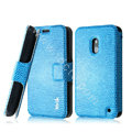 IMAK Slim leather Case holder Holster Cover for Nokia Lumia 620 - Blue