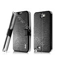 IMAK Slim leather Case holder Holster Cover for Samsung N7100 GALAXY Note2 - Black