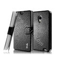IMAK Slim leather Case support Holster Cover for MEIZU MX2 - Black
