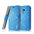 IMAK Slim leather Case support Holster Cover for MEIZU MX2 - Blue