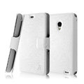 IMAK Slim leather Case support Holster Cover for MEIZU MX2 - White