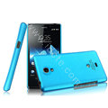 IMAK Ultrathin Matte Color Cover Hard Case for Sony Ericsson LT30p Xperia T - Blue
