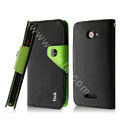 IMAK cross leather case Button holster holder cover for HTC X920e Droid DNA - Black