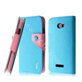 IMAK cross leather case Button holster holder cover for HTC X920e Droid DNA - Blue