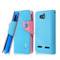 IMAK cross leather case Button holster holder cover for Huawei U8950D C8950D G600 - Blue